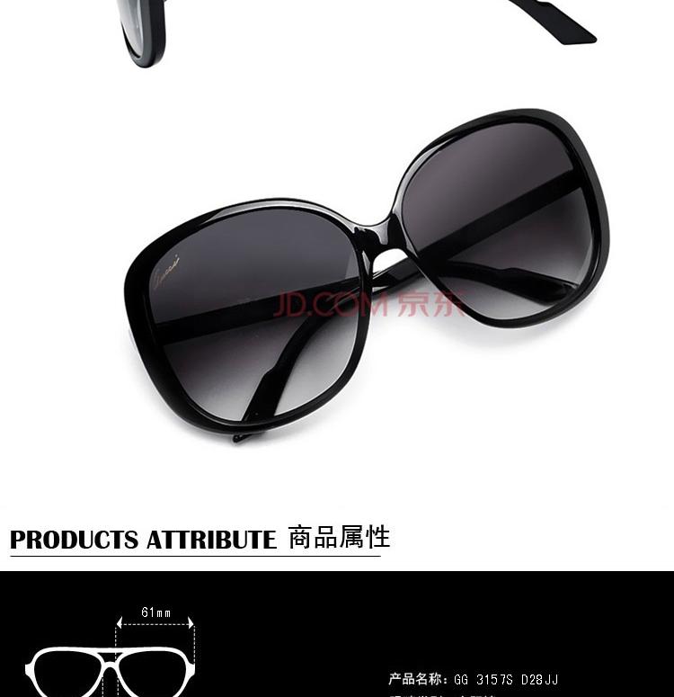 gucci 古驰 女款经典休闲简约黑色眼镜太阳镜 gg 3157s d28jj 特价 满