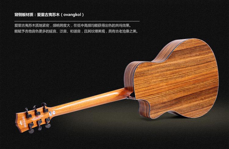 my-001吉他弦民谣木吉他琴弦 × 1 尼乐吉他背带 吉他配件 × 1 吉他