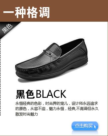 经典复古男士皮鞋