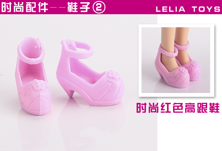 乐吉儿正版娃娃鞋子配件