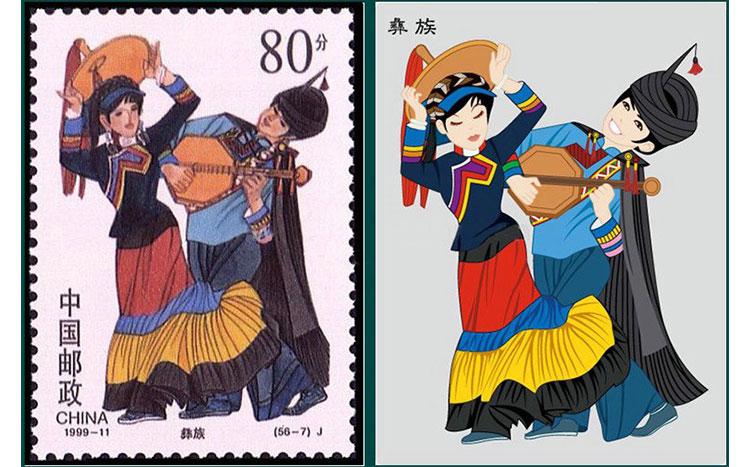 1999-11民族大团结邮票大版票 56个名族风格邮票