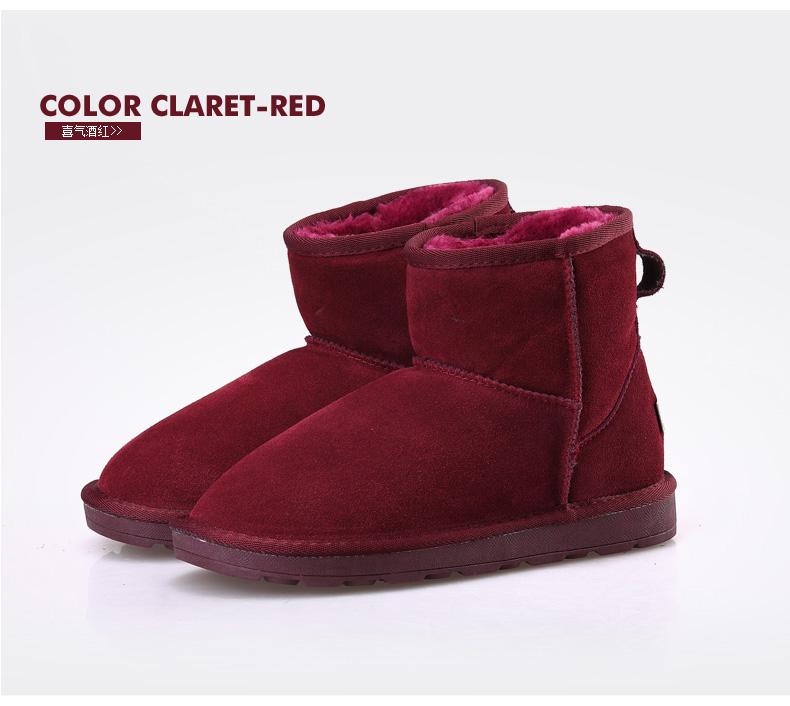 牛皮雪地靴 低筒情侣款短靴防滑冬棉靴女靴子