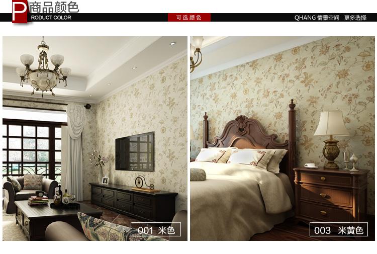 旗航壁纸 环保纯纸美式复古壁纸卧室客厅电视背景墙纸图片