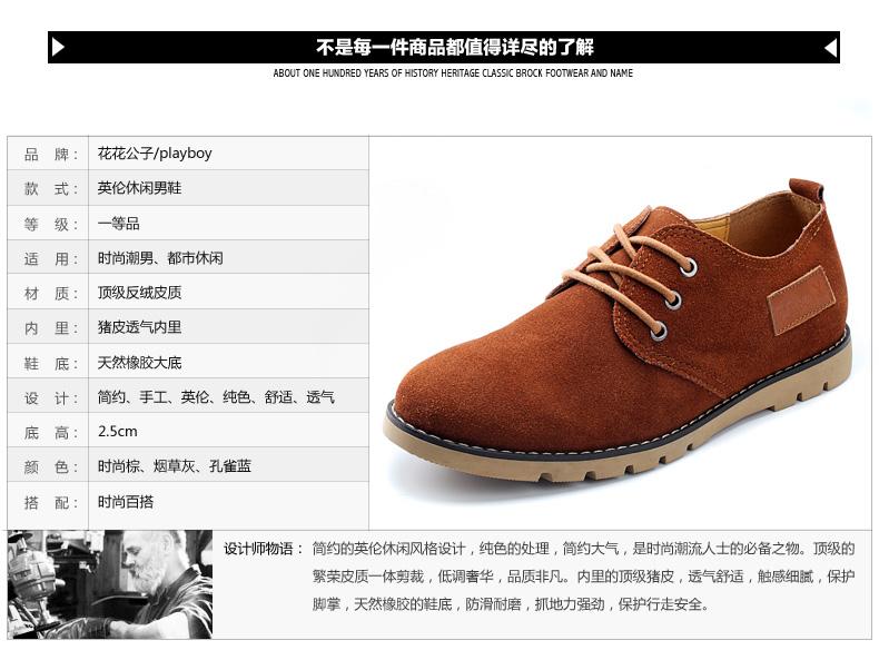 2014新款女布鞋