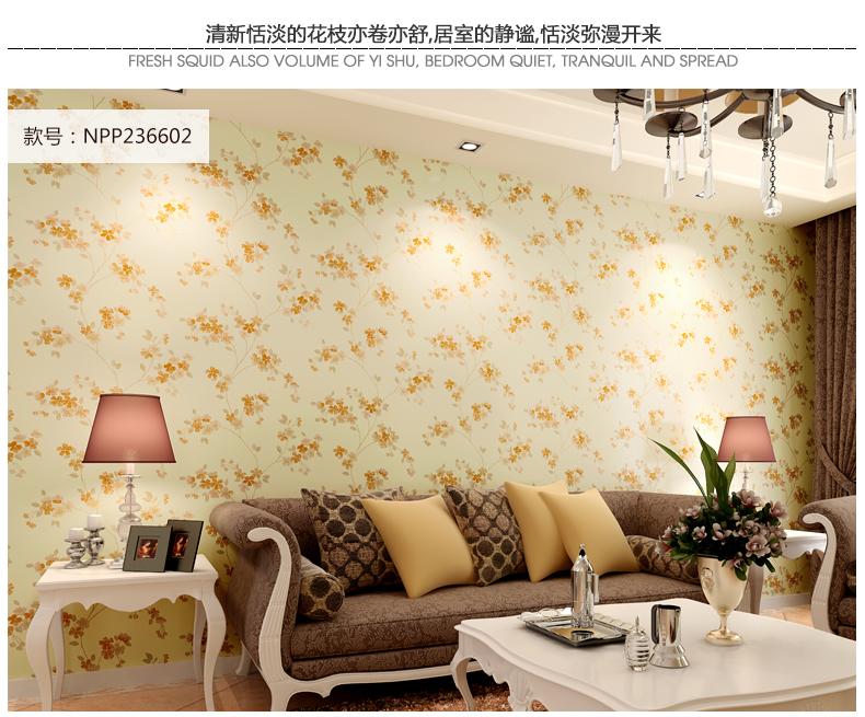 玉兰墙纸刺绣洒金田园小花欧式客厅卧室背景墙纸壁纸