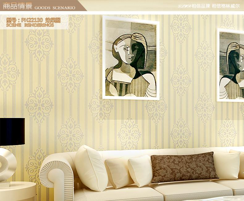 格林威尔 天鹅绒壁纸 欧式大花 植绒竖条墙纸 客厅沙发背景墙 22132图片
