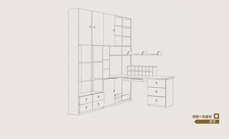 1米8衣柜内部合理设计图展示