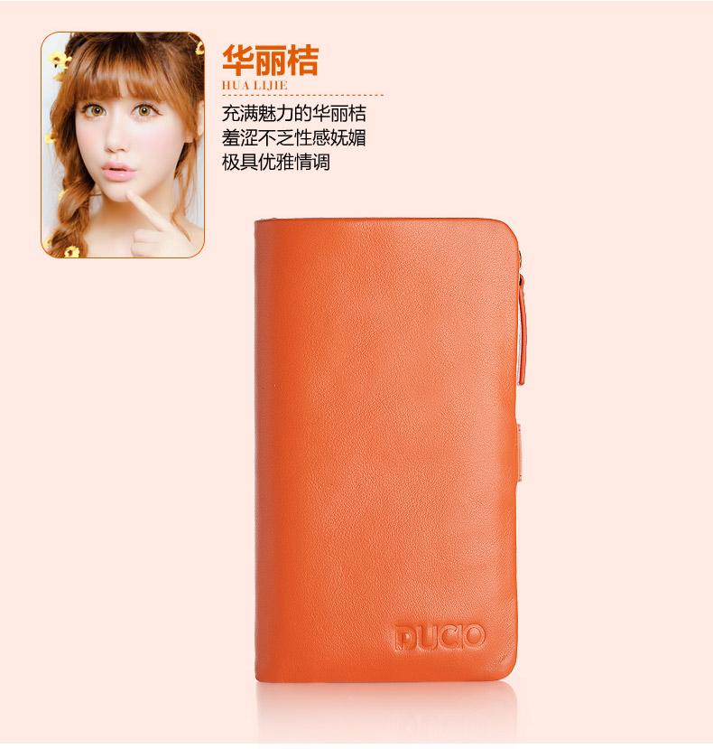 包手机包女零钱包手包卡包正品