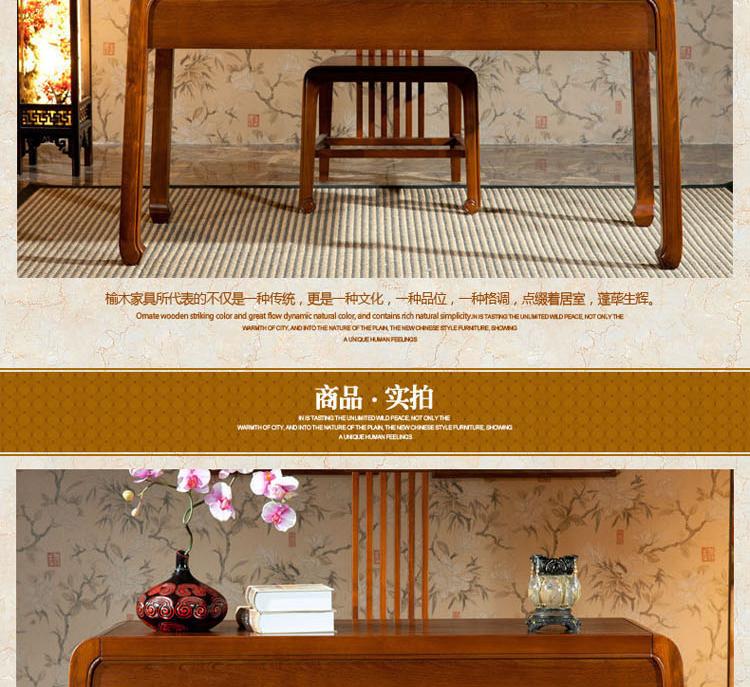 垒巢 全实木家具榆木书桌子简约现代新中式电脑桌组合