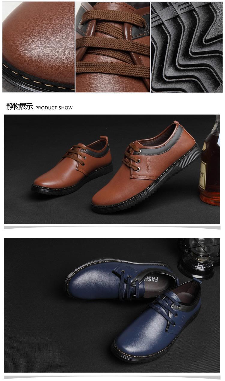 鞋拼色帆布鞋