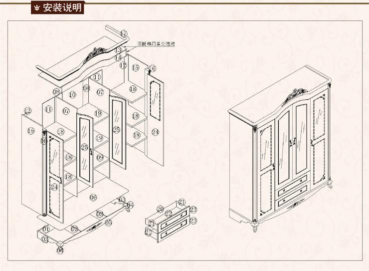 拉慕尔家具 欧美式家具实木荷花白带抽屉四门酒柜 荷花白色