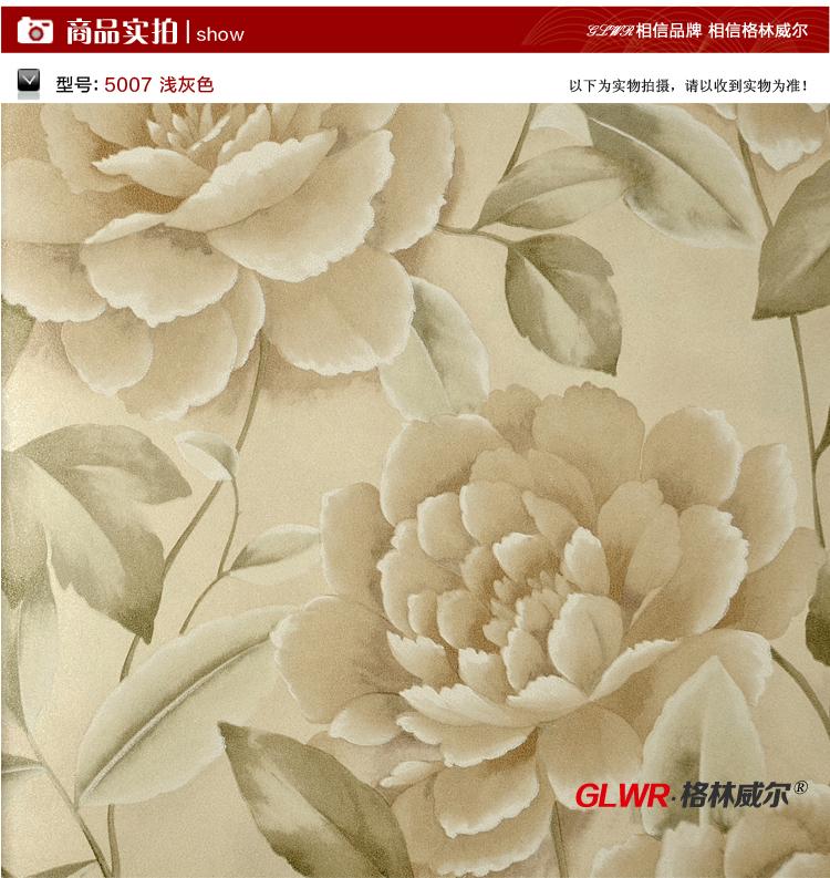格林威尔壁纸 新中式牡丹花 田园无纺壁纸 卧室田园书房客厅背景墙纸图片