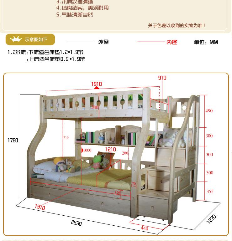 童话城堡全实木儿童家具高低床