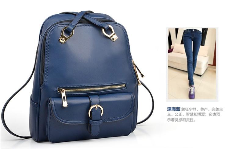 2014新款女包韩国流行时尚书包单肩双肩背包图片