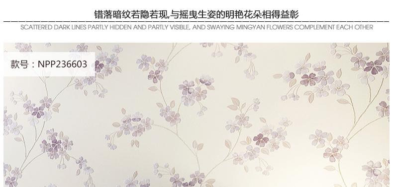 玉兰墙纸刺绣洒金田园小花欧式客厅卧室背景墙纸壁纸图片