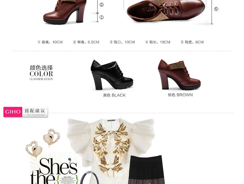 圆头高跟女单鞋 粗跟潮女皮鞋