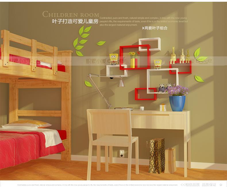 儿童房墙壁3d效果图