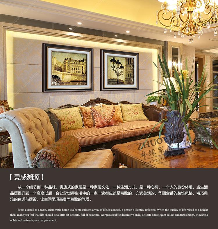 卓缘 美式欧式后现代客厅餐厅卧室 有框装饰画 怀旧埃菲尔塔53*53 fs图片
