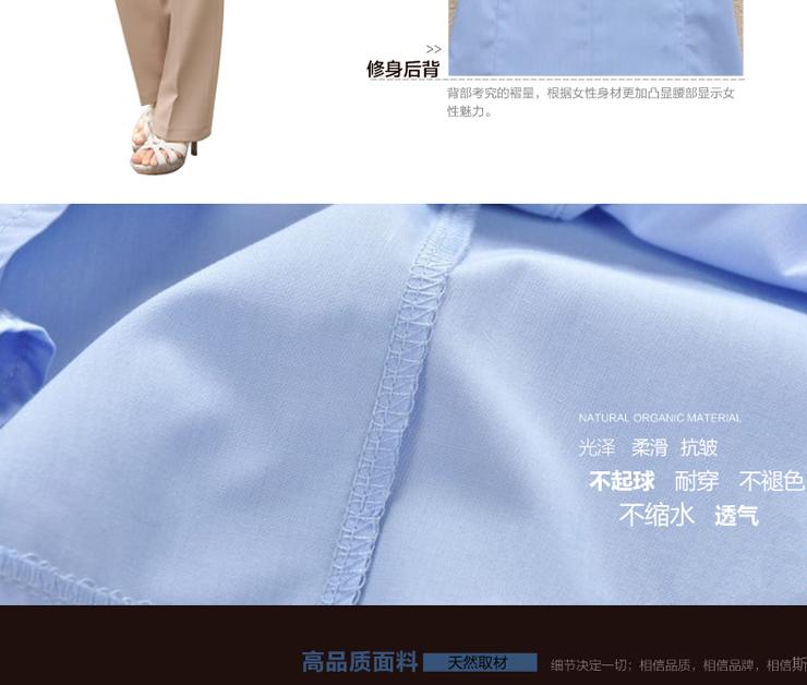 休闲白衬衣11118