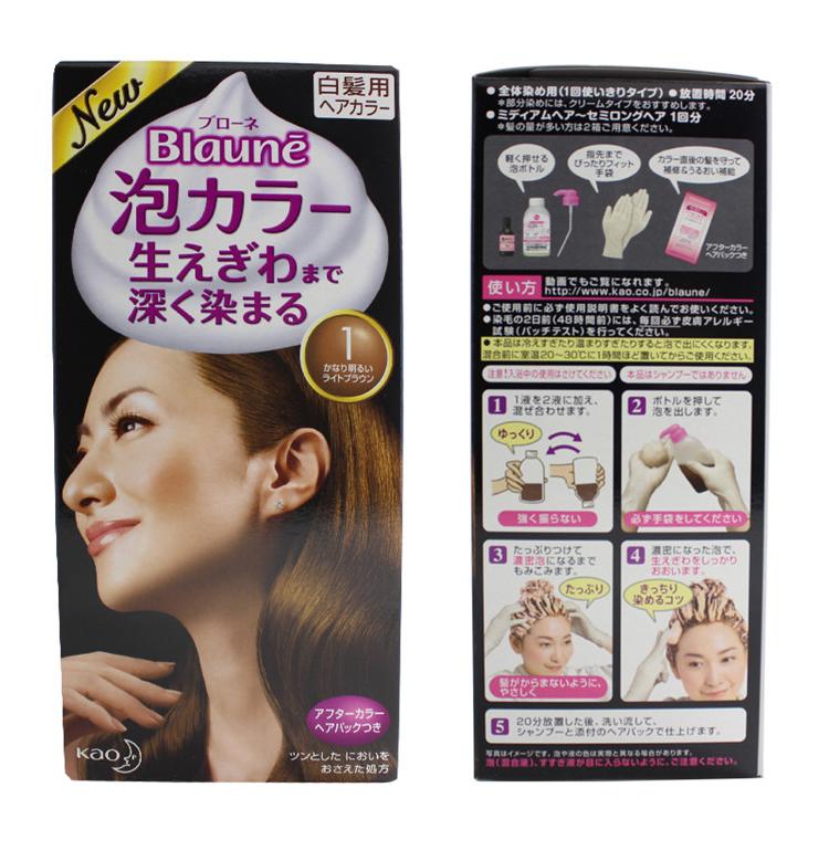 花王Blaune白发专用泡沫染发剂 2号 淡咖啡色图片