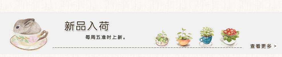 日系清新手绘边框
