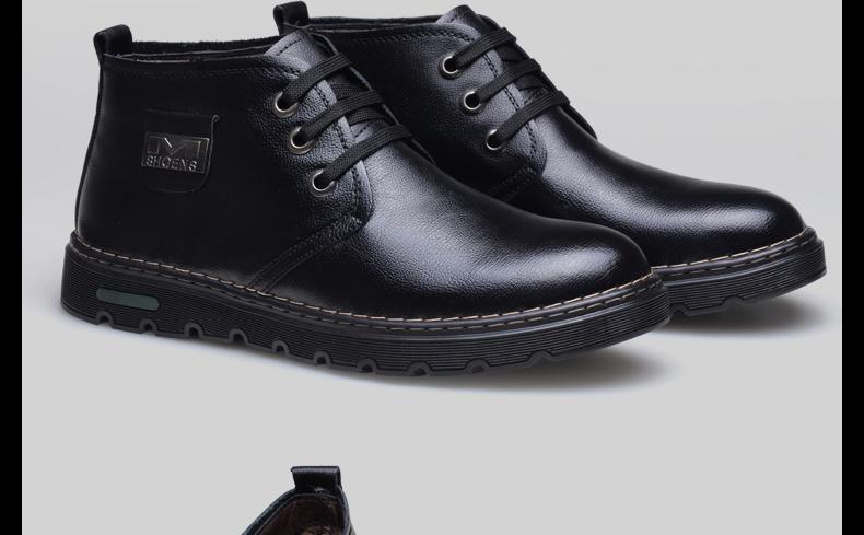 菲力鸟冬季新品男士真皮保暖加绒皮鞋棉靴