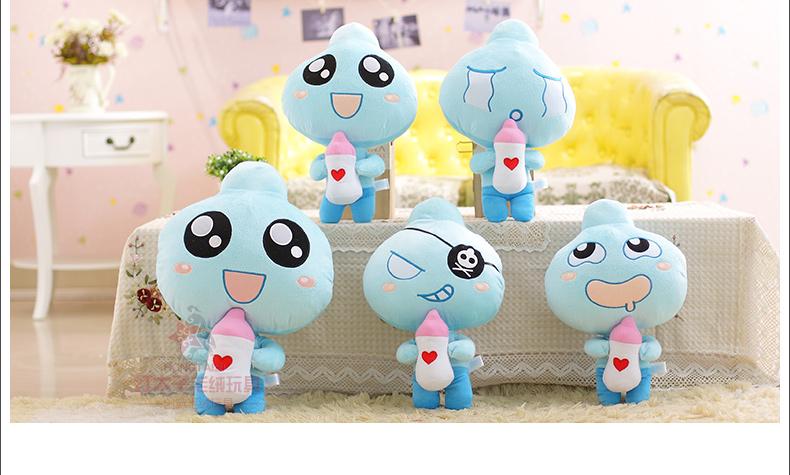 可爱创意卡通奶瓶毛绒玩具公仔儿童表情娃娃玩偶摆件生日礼物 吃货图片