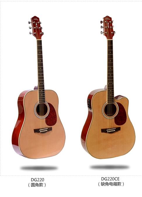 【货到付款】星臣starsun星辰吉他jita新款41寸民谣吉他木吉它初学 tg