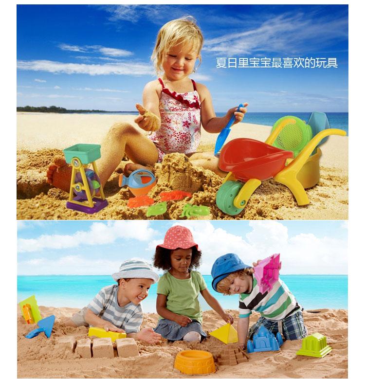 宝宝儿童挖沙工具玩具