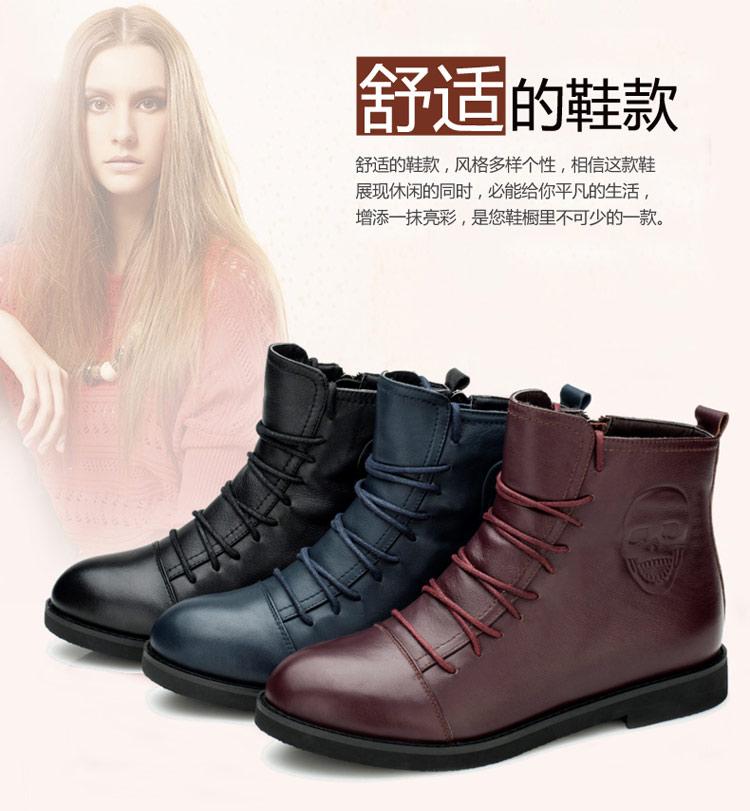 2013冬季新款低跟舒适真皮短靴马丁靴彰显个性圆型鞋带 内侧拉链 黑色图片