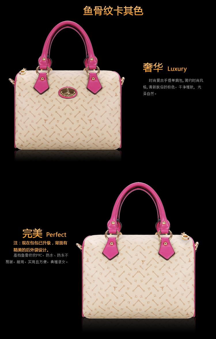 珀莉丝popolissi新款女包手提包枕头包箱型包斜挎包