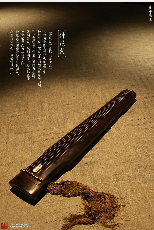 【传承古琴】正品 断纹老杉木古琴图片