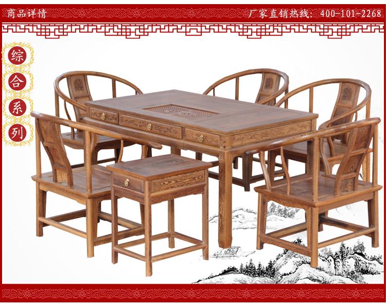 结构  榫卯结构 精致雕刻 颜色 原木色 组成 1张茶几 5张圈椅 1张茶桌
