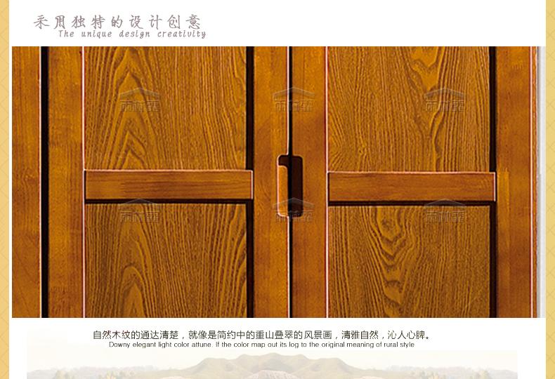 雨林霏家具 b35 板木结合家具 时尚衣柜款 实木加板木衣柜 五门衣柜