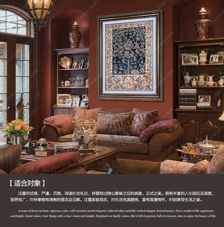 卓缘 美式欧式后现代客厅卧室 有框装饰画 发财树 现狂欢特价 四季图片