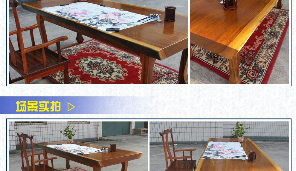 聚盛堂 画案书桌 纯实木整板独板无拼接 大板搭配欧式