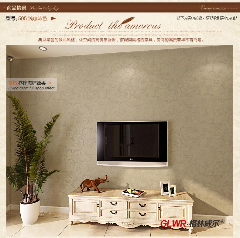 格林威尔壁纸 欧式复古无纺布壁纸卧室图片