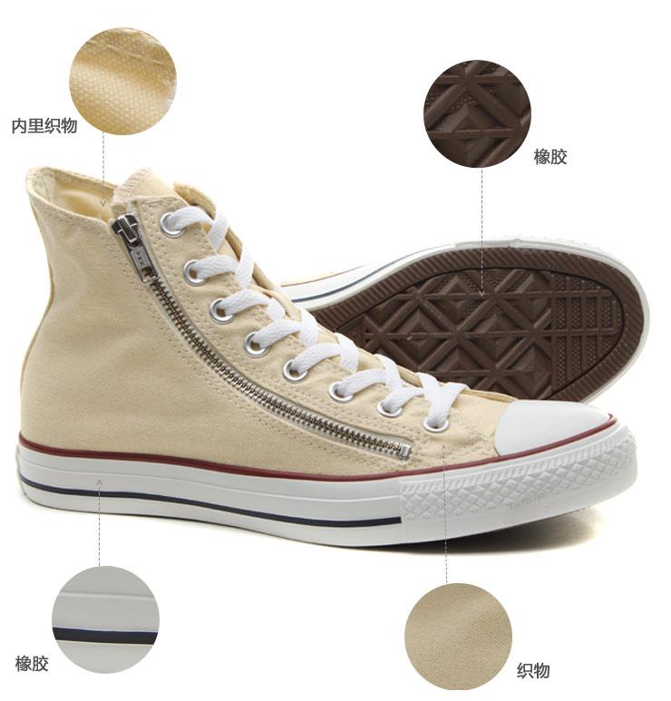 匡威正品男鞋女鞋中性时尚双拉链休闲帆布鞋144086