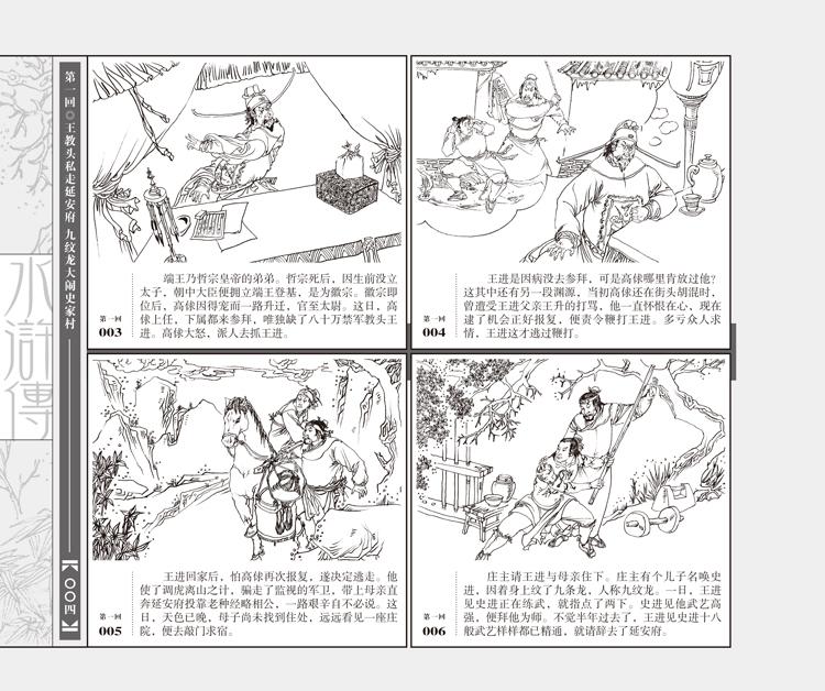 滨水亭手绘立面图