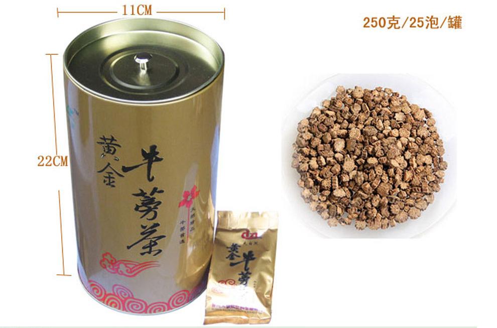 浩航黄金牛蒡茶250g礼盒罐装 徐州特级牛蒡根茶叶 牛旁茶牛蒡片养生图片