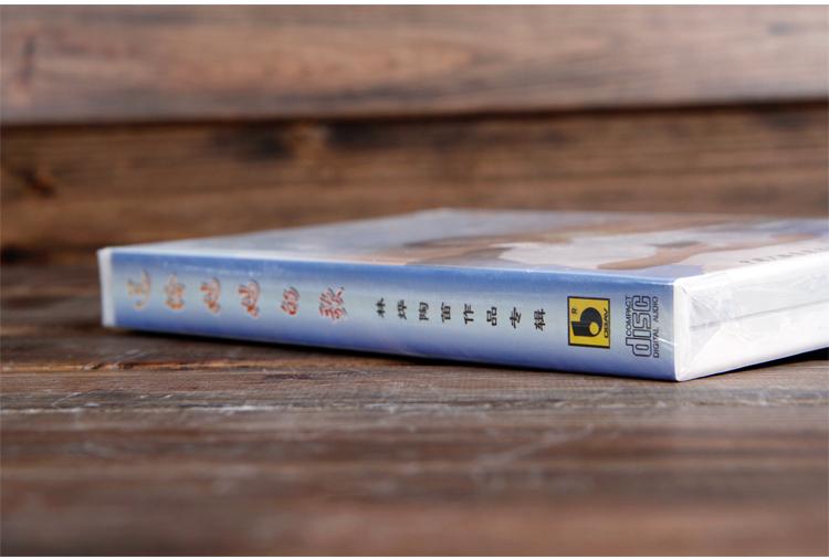 陶笛专辑《送给妈妈的歌》名师林烨 作品专辑 乐谱+cd
