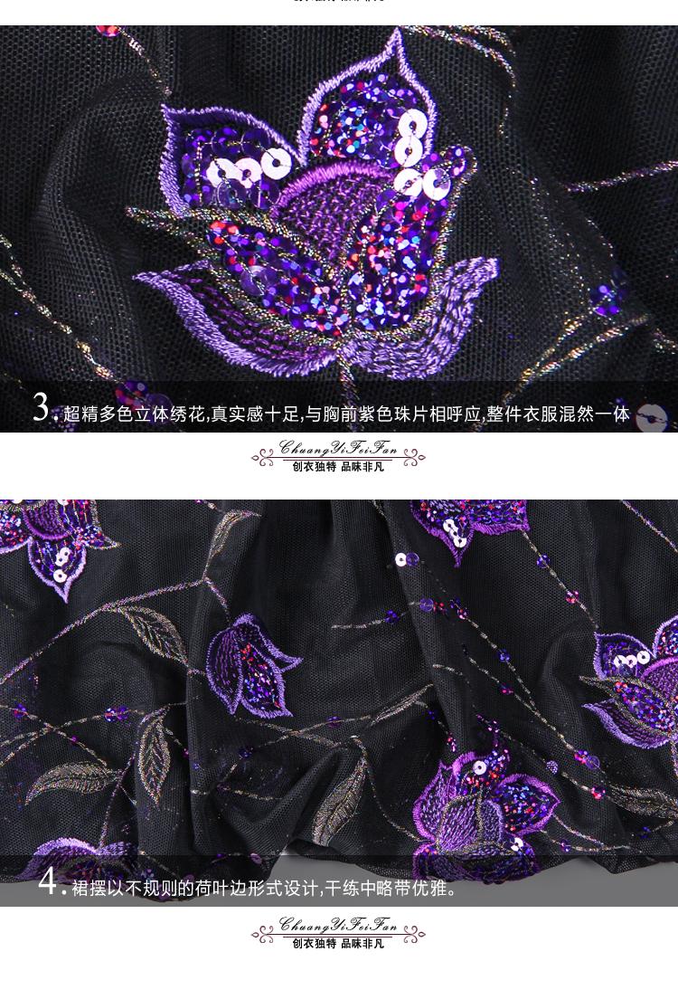 珠连衣裙蓬蓬裙 黑紫花