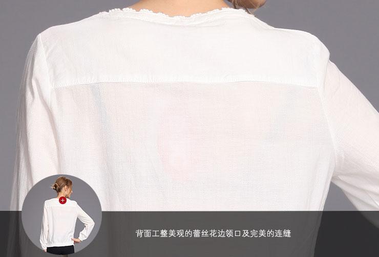 ESPRIT女装edc衬衫HE0320F 白色 38 165 88A图片