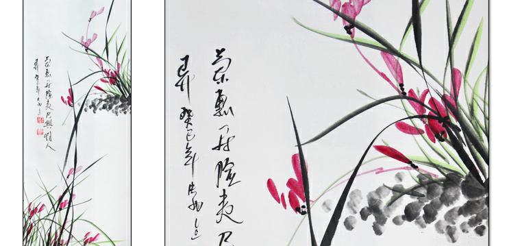 梅兰竹菊 四条屏