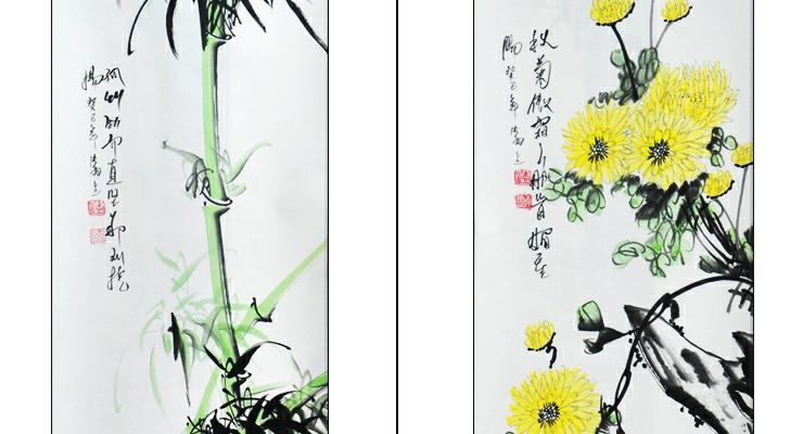 墨晟轩 梅兰竹菊 四条屏 手绘 国画