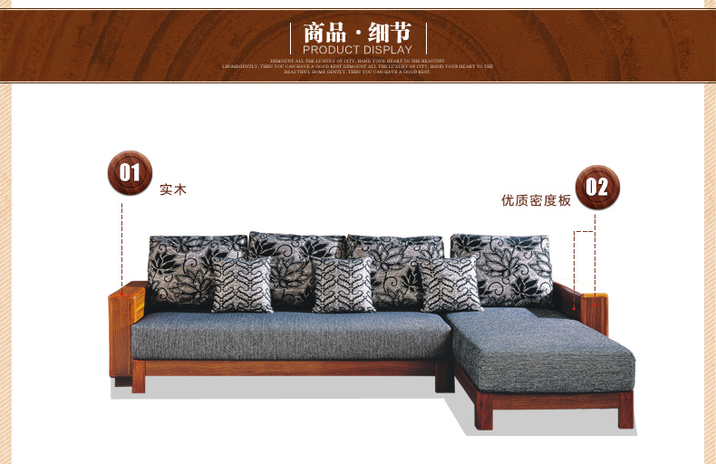 达美家具 实木沙发 布艺木沙发 现代时尚 客厅沙发 dfb-v902 整套
