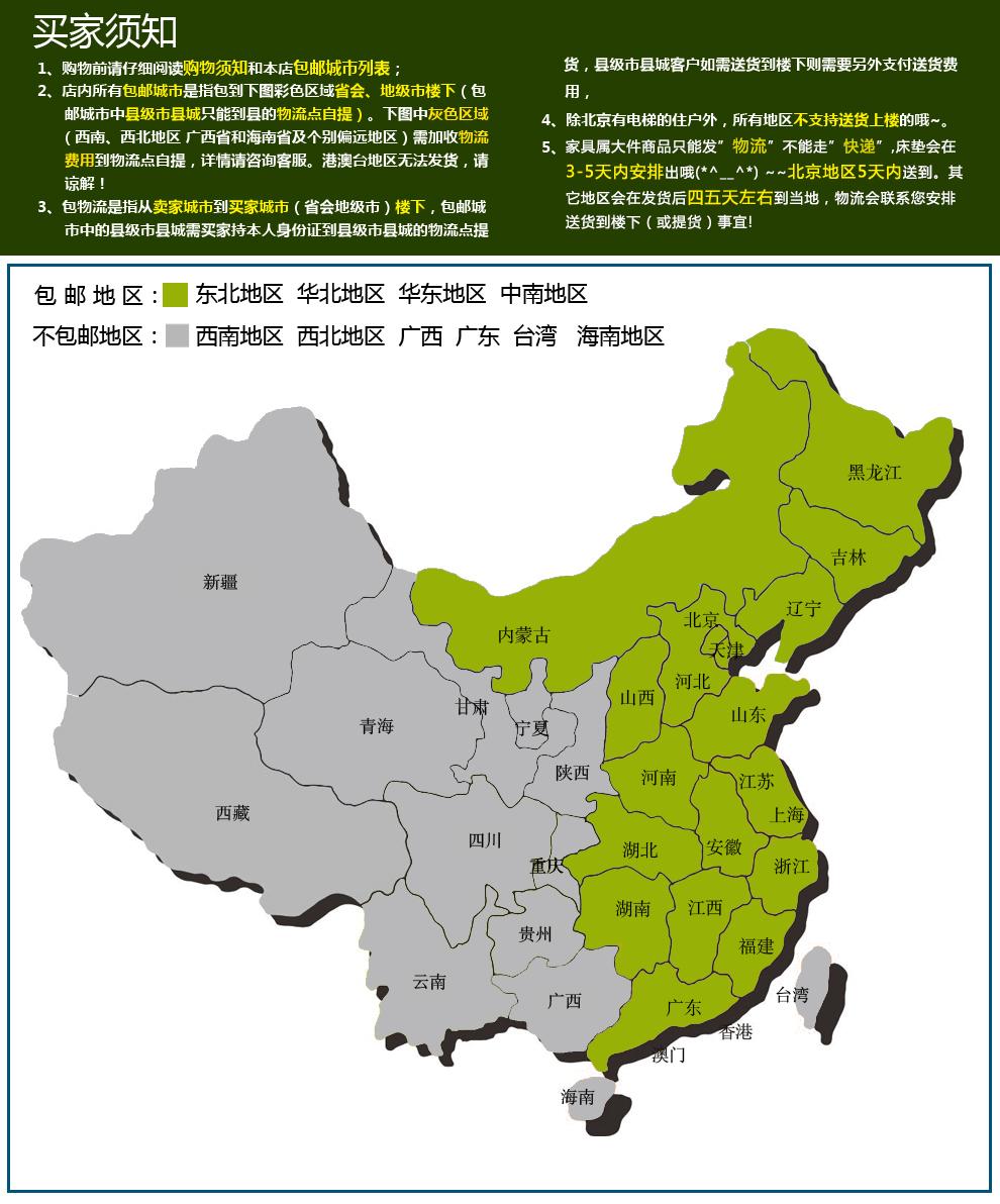 宿州到漯河的地图