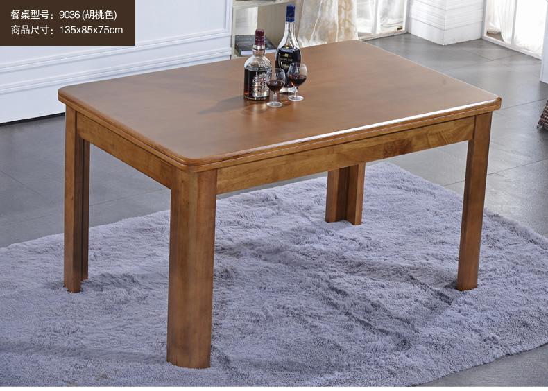 南巢 实木餐桌 欧式餐桌 方桌 餐桌 实木 餐桌椅 组合