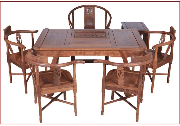 红木家具/实木茶几泡茶桌/三角椅/实木原木家居/中式