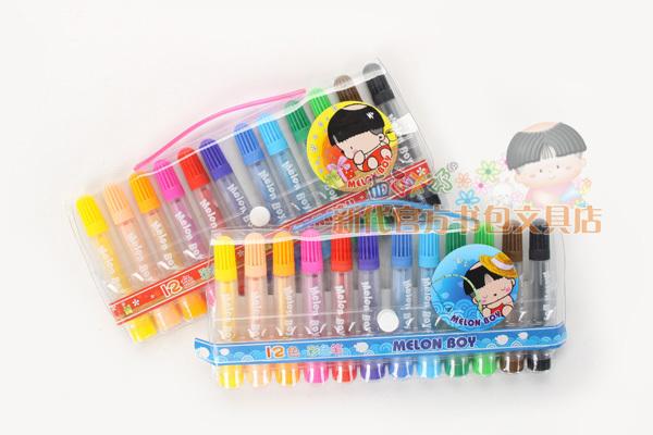 36色儿童盒装水彩笔 安全无毒小学生绘画用品 24色水彩笔R076687